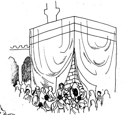 Die Pilgerfahrt Nach Mekka